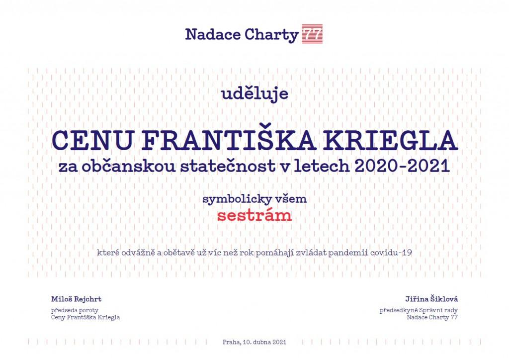 048419_kb_diplomy_kriegel_20_21